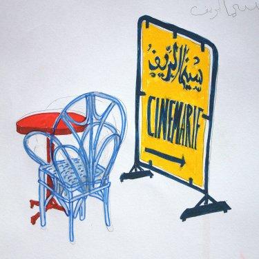 Sketch from Cinema Rif.