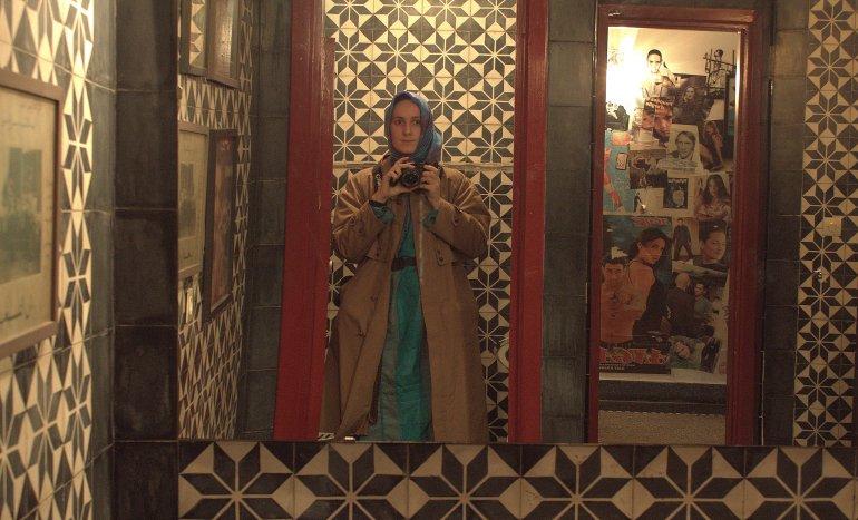 The bathroom at Cinema Rif.