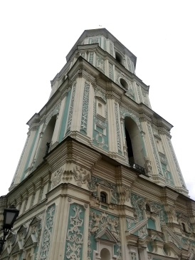 Cathedral bell tower
